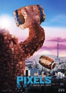donkey-kong-ataca-toquio-no-poster-de-pixels-novo-filme-de-adam-sandler-que-estreia-em-julho-no-brasil-1426703622348_686x960
